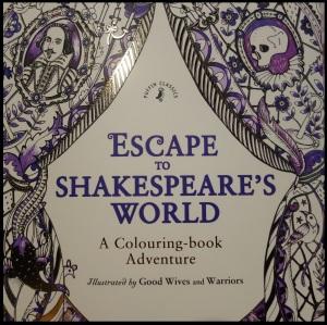 shakespearesworld5