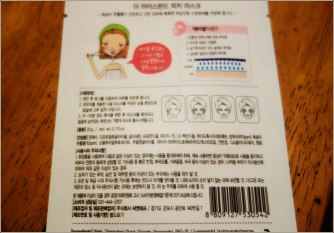 CNF-peach-moisture-sheet-mask-3