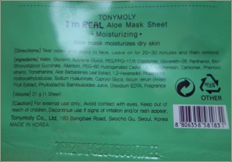 tony-moly-im-real-aloe-sheet-mask-3