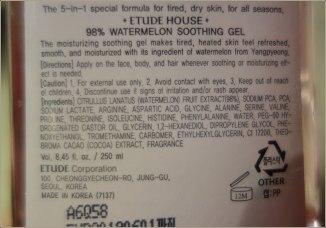 etude-house-water-melon-gel-3